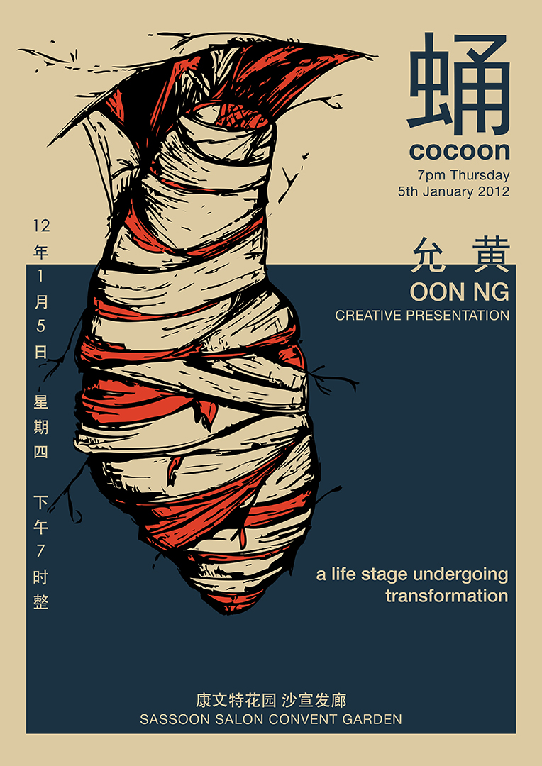 Cocoon-A2
